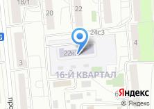 Компания «Детский сад №2129» на карте