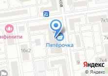 Компания «Мастерская по ремонту обуви и изготовлению ключей на ул. Чистова» на карте