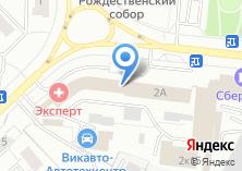 Компания «Автотехцентр на ул. Колпакова» на карте
