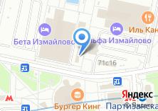 Компания «Оста» на карте