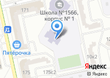 Компания «Средняя общеобразовательная школа №1043» на карте