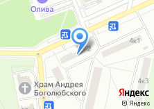 Компания «Автослана» на карте