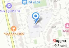 Компания «Детский сад №2323» на карте