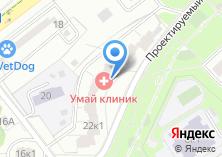 Компания «Визитерм» на карте