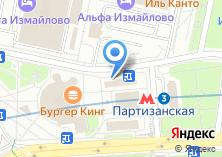 Компания «Ева фарма» на карте