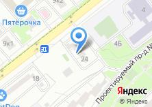 Компания «Мастерская бытовых услуг на ул. Верхние Поля» на карте