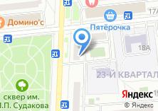 Компания «Московский межрайонный почтамт №9» на карте