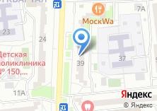 Компания «Творческая мастерская на Краснодонской» на карте