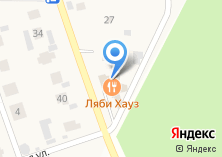 Компания «Строящееся административное здание по ул. Центральная (Высоково)» на карте