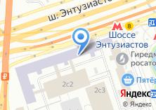 Компания «STK» на карте