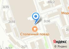 Компания «ЗА ЧИСТОТУ» на карте