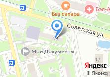 Компания «Домодедовское Управление социальной защиты населения» на карте