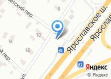 Компания «Настена» на карте