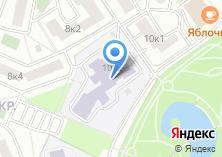 Компания «Средняя общеобразовательная школа №1902» на карте