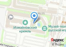Компания «Храм Святителя Николая» на карте