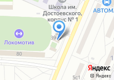 Компания «Т39» на карте