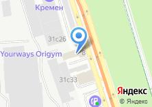Компания «Московская Палата сертификации на транспорте» на карте