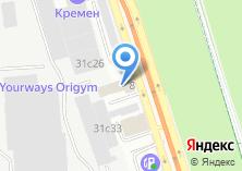 Компания «Магазин Покупалкин pokupalkin.ru» на карте