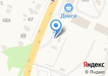 Компания «АЗС Алексахин» на карте
