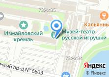 Компания «Мульт-мастерская дедушки Мультфильмача» на карте