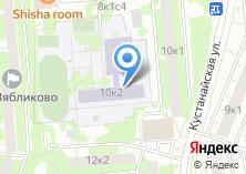 Компания «Средняя общеобразовательная школа №980» на карте