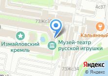 Компания «Янтарь Amber» на карте