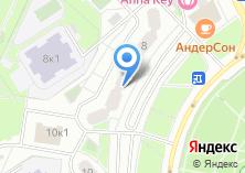 Компания «Сервисный центр №1» на карте