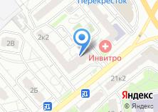 Компания «Мытищинская городская проектная мастерская» на карте