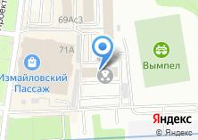 Компания «Алло-Авто» на карте