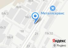Компания «Chemlux» на карте