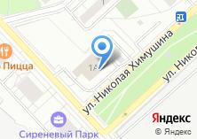 Компания «Поисково спасательный отряд №201» на карте