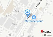 Компания «Отвод-М» на карте