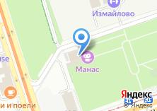 Компания «Калина Красная» на карте
