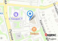 Компания «Строящееся административное здание по ул. Красноармейская (г. Домодедово)» на карте