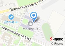 Компания «Видновский профессиональный колледж» на карте