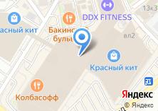 Компания «Строящееся административное здание по ул. Шараповский проезд (г. Мытищи)» на карте