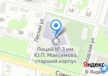 Компания «Межшкольный учебный комбинат» на карте