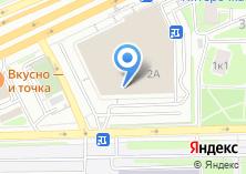 Компания «Pride Company» на карте