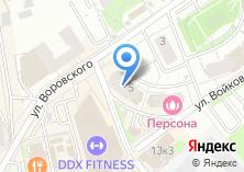 Компания «89037159115 Мытищи РЕШЁТКИ СТАЛЬНЫЕ 89037159115» на карте