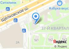 Компания «Служба бытовых услуг» на карте
