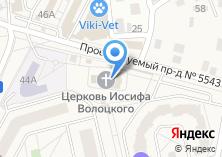 Компания «Храм преподобного Иосифа Волоцкого» на карте