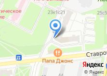 Компания «Автостоянка на Ставропольской» на карте
