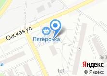 Компания «Оренбургская Пуховая Артель «Пуша»» на карте