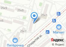 Компания «Оборудование для бизнеса» на карте