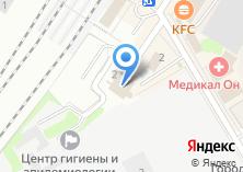 Компания «Секонд-хенд на Вокзальной площади» на карте
