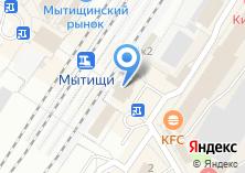 Компания «Мытищи» на карте