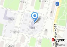 Компания «Детский сад №205» на карте