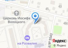 Компания «ДИВО-МЕД» на карте