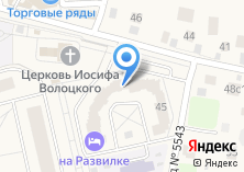 Компания «Юлия Гаврина» на карте