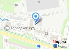 Компания «Управление МВД России по г. Домодедово» на карте